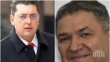 СКАНДАЛЪТ СЕ РАЗГАРЯ: Пламен Узунов призна, че брат му работи с Бобокови през семейната им фирма