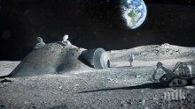 ГРЕДА! Човечеството няма да може да живее на Луната и Марс