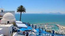 Тунис отвори границите си за чуждестранни туристи