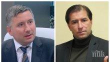 Топ юристът Борислав Цеков за делото срещу Прокопиев пред ПИК: Обществото очаква справедливост за съмнителните сделки! Съдът не бива да се поддава на медиен или уличен натиск