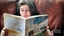"""Благодарение на ВМРО въвеждат предмет """"Родинознание"""" от следващата учебна година"""