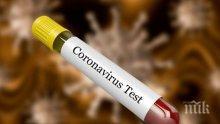 ВАЖНО: Кипър въведе задължителен PCR тест за българи