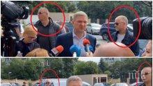 САМО В ПИК TV: Честен бизнесмен ли? Бобоков с двама гавази след аферата с Румен Радев - съдът го остави под гаранция от 1 млн. лв. (ОБНОВЕНА/СНИМКИ)