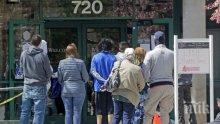 Безработицата в САЩ продължава рязко да расте