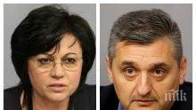 Кирил Добрев разкри истината за мръсните номера на Нинова: Погнусен съм! Това е нейният стил - да пуска компромати