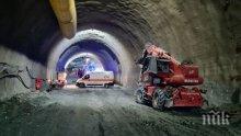 От ВМА с добри новини: Стабилно е състоянието на пострадалите в тунел Железница