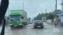ИЗВЪНРЕДНО В ПИК TV: Страхотна буря в Нови Искър, улиците са наводнени (ВИДЕО)