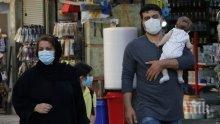 Носенето на маска става задължително и в Иран
