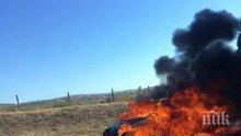 "ШОК И УЖАС! Кола изгоря като факла на АМ ""Тракия"", момче и момиче се спасиха по чудо (ВИДЕО)"