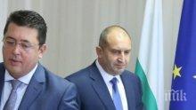 """Румен Радев напуска """"мутренската държава"""""""