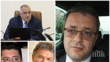 Тома Биков за скандала в президентството: Не съдът, а Радев трябва да реши кой да остане в екипа му. За борба с корупцията трябва да си чист, а братът на Узунов е взимал по 5000 лв. на месец от Бобоков