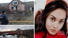 ОТ ПАПКИТЕ НА ПРОЦЕСА: Ето как е била убита Андреа от Галиче