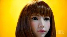Дадоха главна роля във филм на робот