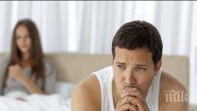 Колко e продължителността на нормалния секс
