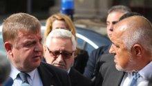 """""""Партньорите"""" на Борисов се ослушват за """"President - Pl. Uzunov"""". Каракачанов явно е за гъби, Александър Йорданов бил на плаж..."""