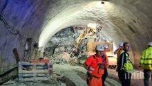 """Добра новина: Остава стабилно състоянието на работниците от тунел """"Железница"""""""