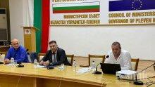 Цветомир Паунов пред МГЕРБ-Плевен: Искаме да дадем нов тласък на младежката структура в областта