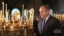 Радев, запали свещ за търпеливия български народ