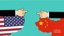 САЩ налагат визови ограничения на китайци, отговорни за проблемите с Хонконг