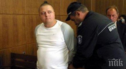 арестуваха йоско костинбродския гърция