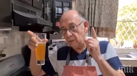 Благодарение на коронавируса: Дядо стана интернет звезда (ВИДЕО)
