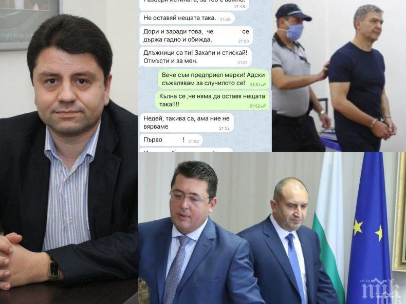 Красимир Ципов с нови разкрития за президентския секретар: ОЛАФ разследва Пламен Узунов