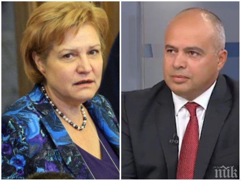 ПЪРВО В ПИК TV! Менда Стоянова и Георги Свиленски в лют спор на парламентарния контрол - изобличиха депутата от БСП, че прави внушения (ОБНОВЕНА)