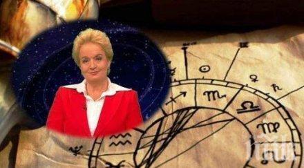 САМО В ПИК!  Топ астроложката Алена с ексклузивен хороскоп за неделя - Телците да очакват страхотни успехи в работата,  Лъвовете ще спечелят пари