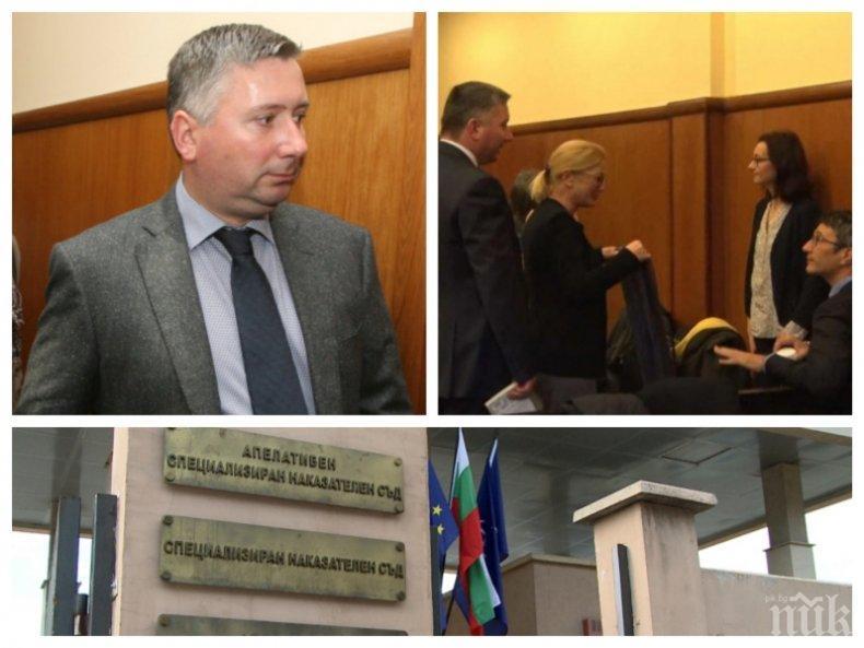 СКАНДАЛ В ПИК TV: Пуснаха Прокопиев след убиеца Полфрийман – съдът се поддаде на натиска на медиите на олигарха и соросоидните му другари, прокуратурата ще протестира (ОБНОВЕНА/ВИДЕО)