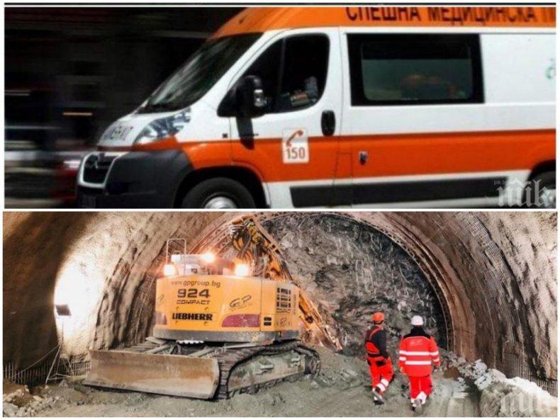 """ИЗВЪНРЕДНО В ПИК! Един от работниците, затрупани в тунел """"Железница"""", е с коронавирус"""