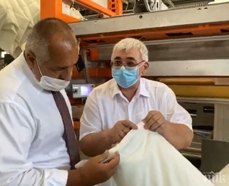 ПЪРВО В ПИК TV: Борисов в завод за текстил в Троян, подариха му юргани и възглавнички за внучетата: Благодарим за маските в кризата! Може да си познаете чаршафите на някоя снимка - вече не знам къде ме щракат (ВИДЕО/ОБНОВЕНА/СНИМКИ)