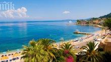 Остров Корфу – гръцкото бижу
