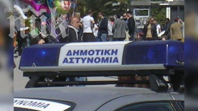 Заключиха българка-сводница в Гърция