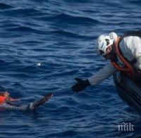 мигранти удавиха турско езеро