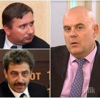 ИЗВЪНРЕДНО В ПИК TV: Гешев категоричен: Прокопиев е подсъдим и ще бъде такъв! Не е по-различен от подсъдимите Цветан Василев, Арабаджиеви, Стайкови или обвиняемите Бобокови. С престъпника Брендо имат общо - защитниците, и ако и той си направи два сайта, невинен ли ще бъде? (ВИДЕО)