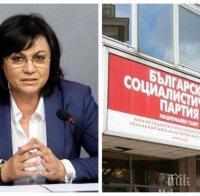 СИГНАЛ ДО ПИК: Корнелия Нинова погази грубо мерките срещу коронавируса - събра пенсионери в рискова възраст насред бума на пандемията (СНИМКИ)