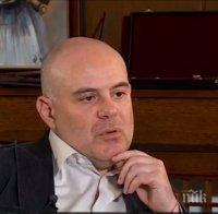 Иван Гешев след скандалното решение на съда за Прокопиев: Загубихме малка битка, но ще спечелим войната срещу престъпно забогателите олигарси