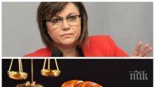 ИЗВЪНРЕДНО В ПИК: Тежък удар по Корнелия Нинова! Съдът замрази делото й за кмета на Провадия