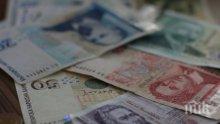 ВАЖНО: Изтича срокът за плащане на данък сгради с отстъпка