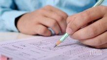МОН представя обобщените резултати от външното оценяване в 7 клас