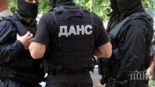 ГДБОП и ДАНС с акция в Бургас