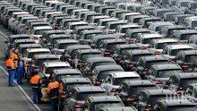 ВАЖНА НОВИНА: Голяма автомобилна компания мести производството си в България