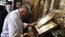 """Записват Борисов """"голям дарител, за вечно поменаване"""" в Чекотинския манастир"""