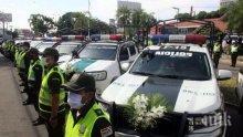 Близо 1 000 полицаи и военни в Боливия са заразени с коронавируса