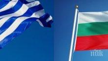 Комисията по енергетика ратифицира споразумението България - Гърция за междусистемна газова връзка