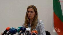 Ангелкова на среща с бранша във Велинград: Очакваме възстановяване на пътуванията и повече туристи не само по морето