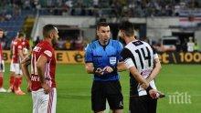 Без сериозни нарушения на обществения ред премина финала за Купата на България