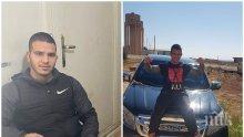 РАЗКРИТИЯ: Лелята на арестувания за тероризъм Мохамед с разкрития за дейността му в Сирия