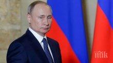 Путин гласува без маска на референдума за конституционната реформа