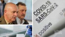 ПЪРВО В ПИК! Рекордни 140 нови случая с коронавирус у нас! Починалите за денонощието са четирима